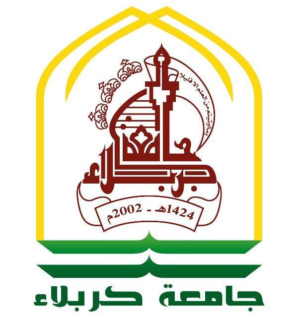 المجلة العراقية للعلوم الادارية
